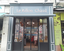 Le Rillon Chaud - Montbazon - Galerie photo